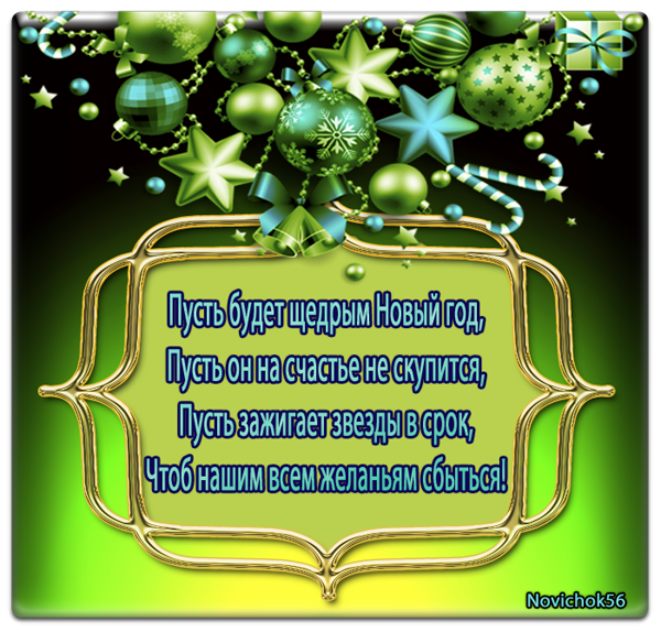 fab588c36270 (600x574, 529Kb)