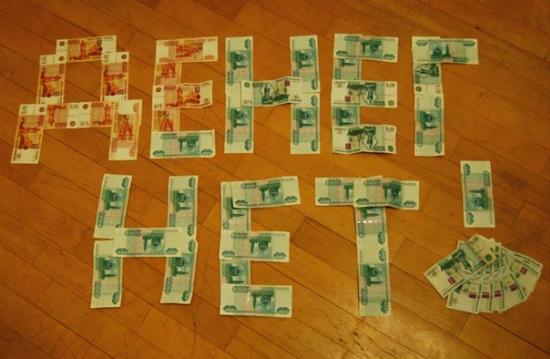 денег нет (550x359, 199Kb)