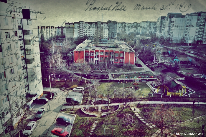 чеканы, кишинёв, дворик