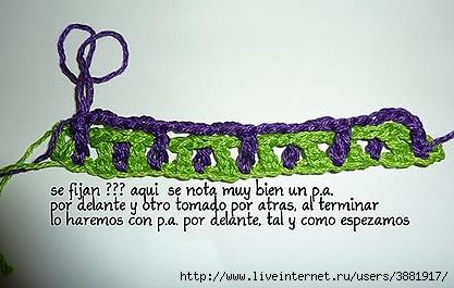 http://img1.liveinternet.ru/images/attach/c/4/81/759/81759273_16.jpg