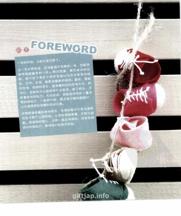 fow007 (587x700, 263Kb)