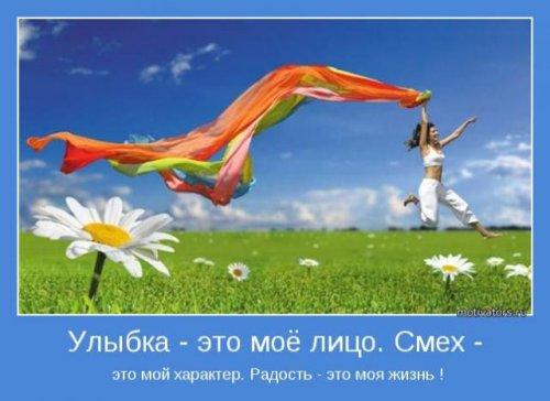 1308789876_motivatory-17 (500x364, 34Kb)