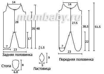 vikrojka-polzunkov-2 (350x250, 12Kb)