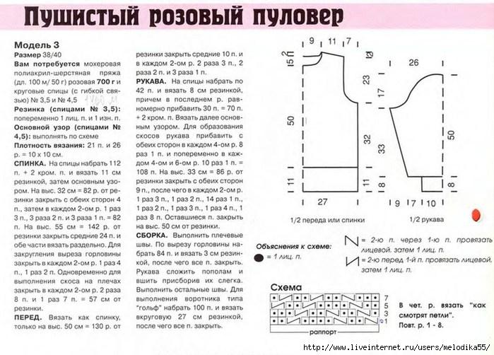 шпш1 (700x502, 230Kb)