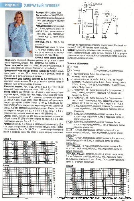 ттиимм1 (468x700, 318Kb)