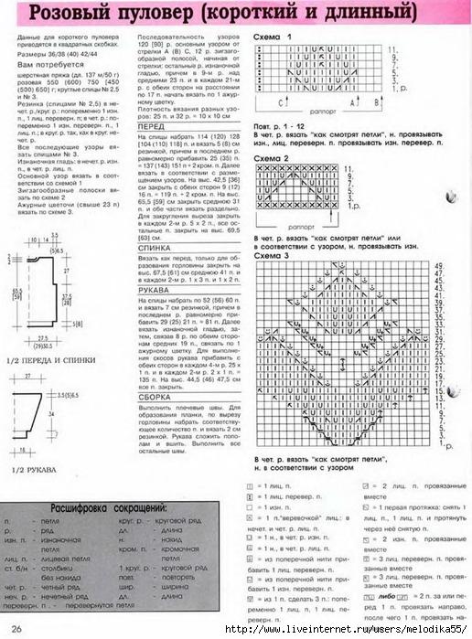 сскк1 (516x700, 269Kb)