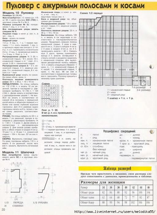 дад1 (513x700, 274Kb)