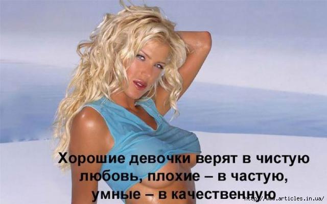 1325512731_e4a37adc0a4e6ba7772eee6e5f7e9e37 (640x400, 145Kb)