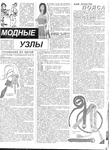 Превью 68 (523x700, 297Kb)
