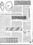 Превью 72 (523x700, 293Kb)