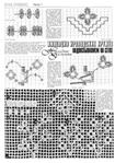 Превью 62 (493x700, 275Kb)
