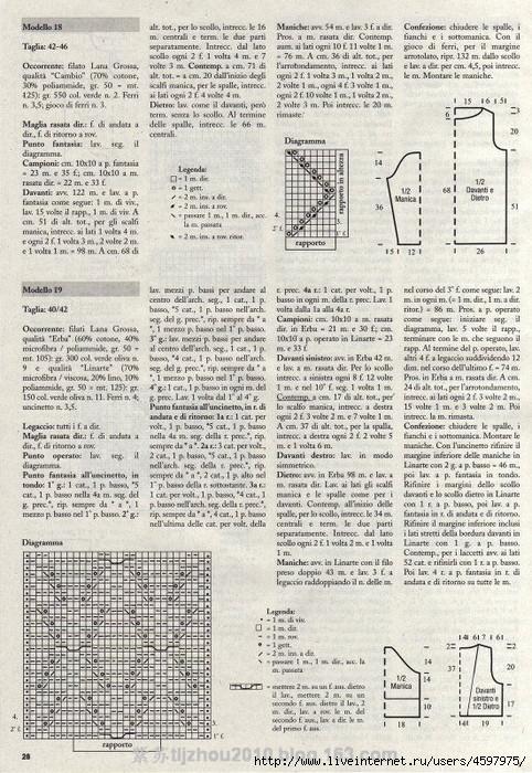 46 (482x700, 340Kb)