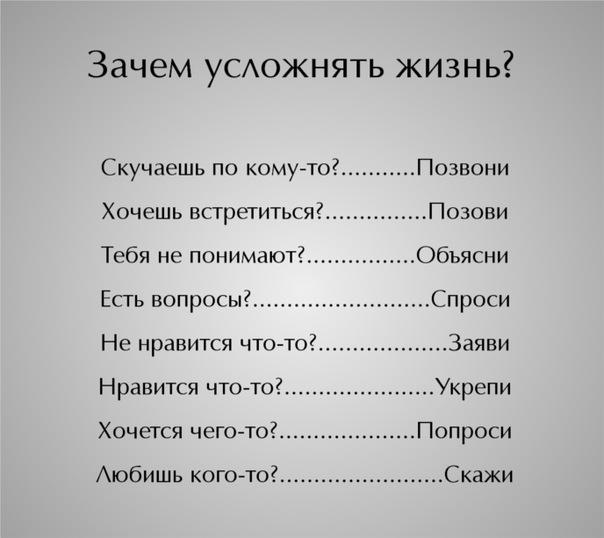 0_5c78e_31aa8b8d_orig (604x538, 35Kb)