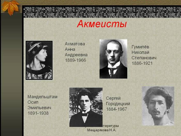 4514961_vse_akmeisti (700x525, 64Kb)