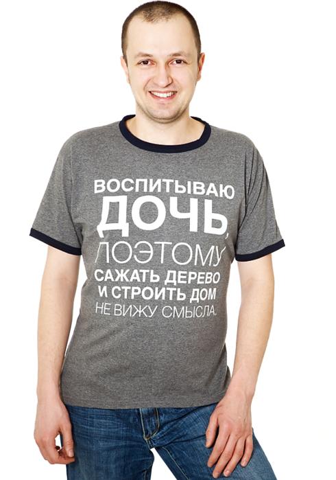 интернет магазине майку я Русский, прикольные футболки в украине, принт...