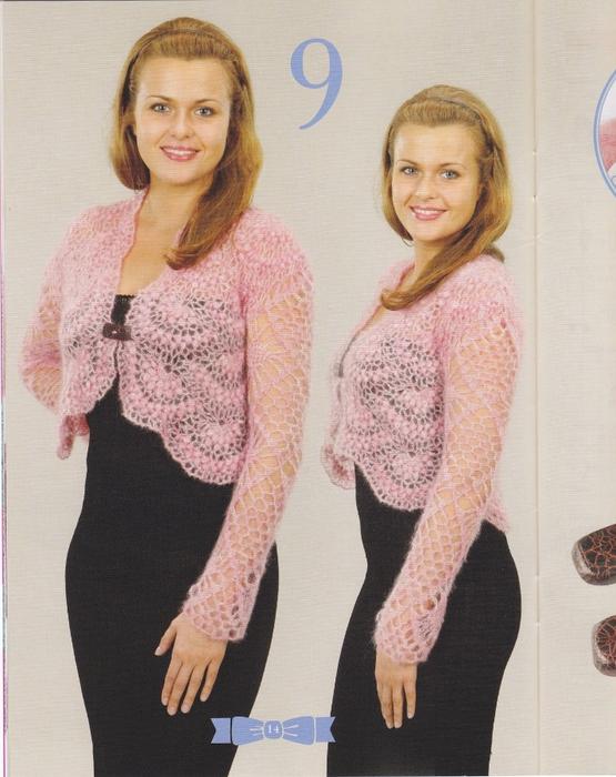 casaqueto rosa foto 2 (555x700, 291Kb)