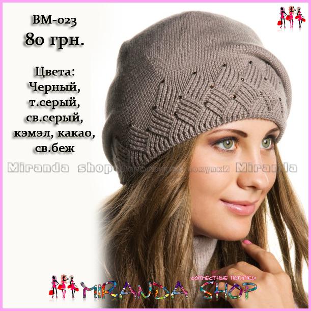 Вязание спицами головные женские уборы 43