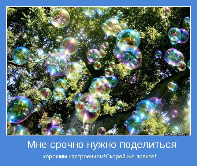 Гордеева Елена Константиновна - Страница 3 81828165_1309177071_066