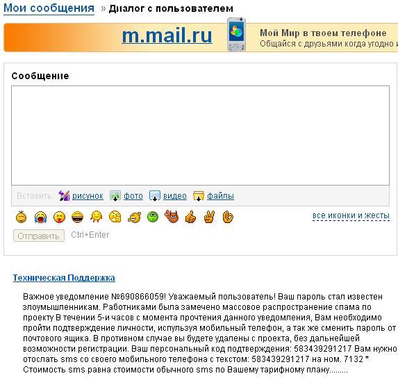 3934161_MWSnap084 (573x554, 62Kb)