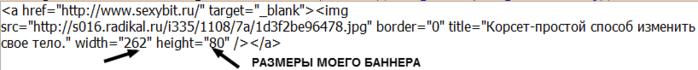 3726295_LLLLLLLL (700x70, 40Kb)