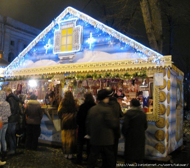 Рождественская ярмарка/1413032_Yarmarka6 (650x575, 193Kb)