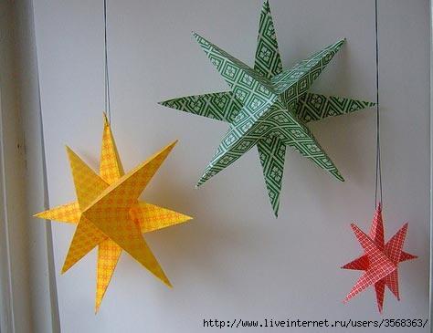 Елочная игрушка своими руками - Рождественская звезда.