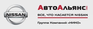 купить Ниссан в Украине/1325771197_nisan (384x120, 8Kb)