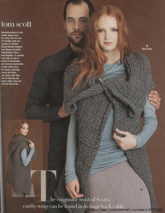 Вязание в разделах: вязание прихваток со схемами,вязание спицами платье для девочки.