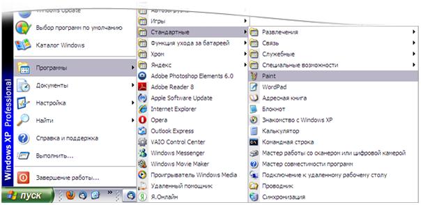 Как сделать меню на русском в ноутбуке