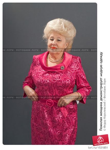 Платья пожилая модная дама