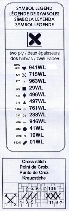 п7_7 (228x700, 131Kb)