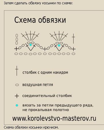 4683827_20111216_141304 (363x454, 33Kb)