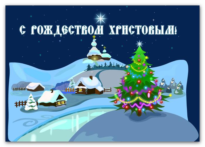 Magical Snap - 2012.01.06 12.59 - 001 (700x503, 207Kb)