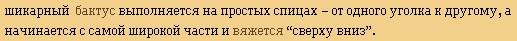 4683827_20120106_160205_1_ (517x41, 10Kb)