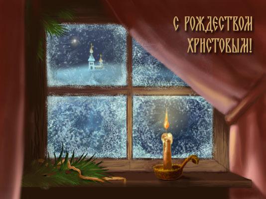 13832596_rozhdestvo1 (534x400, 58Kb)