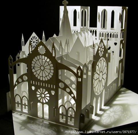 Замок из бумаги. Источник:http