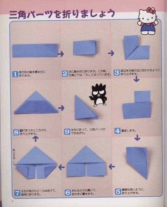 Как сделать из бумаги модульного