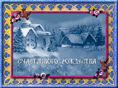 3886125_230751_224935_4874990_rozhd (406x302, 99Kb)