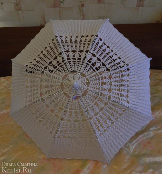 зонт (650x700, 117Kb)