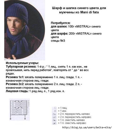 7d0616a9c9fa (2) (480x551, 112Kb)