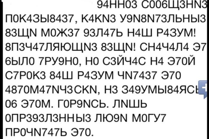 642648_AijAbBCEAADYSv (700x466, 95Kb)