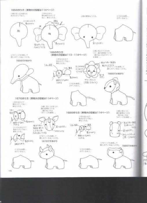 Миниатюрные игрушки из фетра. Японский журнал 116 (508x700, 162Kb)