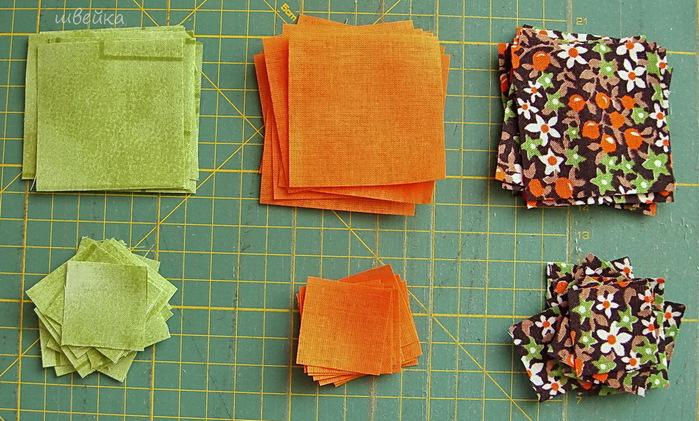 Лоскутное шитье. Осенние подушки-сидушки