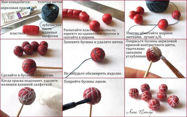 Украшения из полимерной глины сделать своими руками