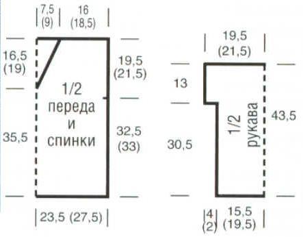 4071332_21 (443x346, 16Kb)