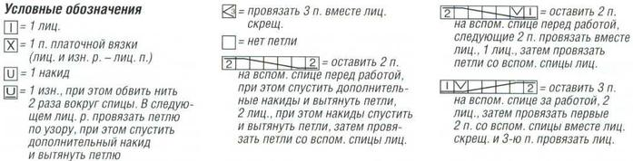 4071332_uo1 (700x178, 30Kb)