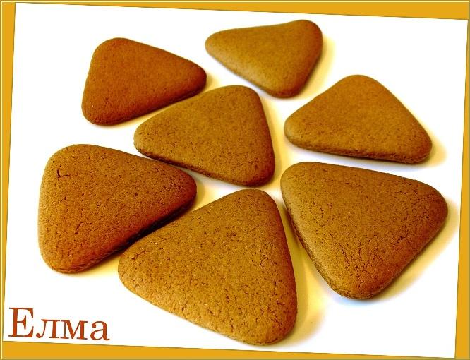 имбирное печенье, рецепт Елма/3672497_DSC00660 (666x510, 141Kb)