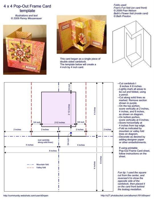 1118211_4x4pop-outframecardtemplate (541x700, 86Kb)