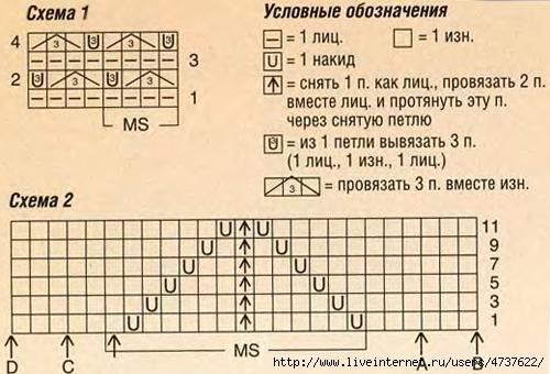 289-2 (500x340, 144Kb)