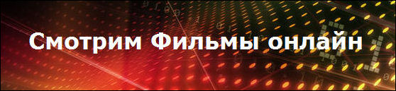 3925073_34 (558x129, 28Kb)